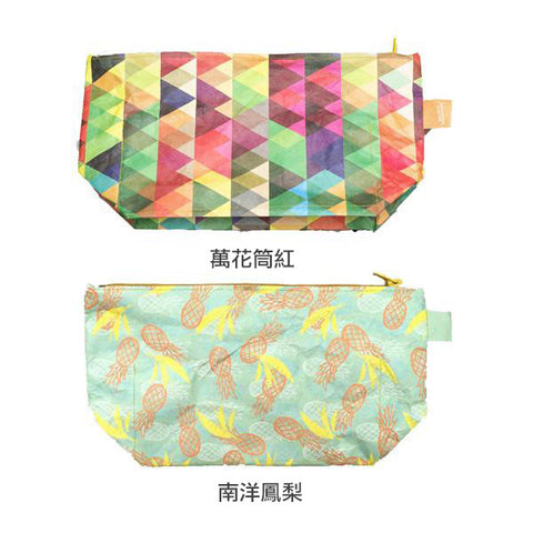 PAPRCUTS. DE Wash bag<br/>盥洗袋 (共2款) - Shark Tank Taiwan