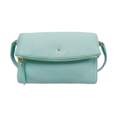 Kate Spade - Cobble Hill Mini Carson - Shark Tank Taiwan