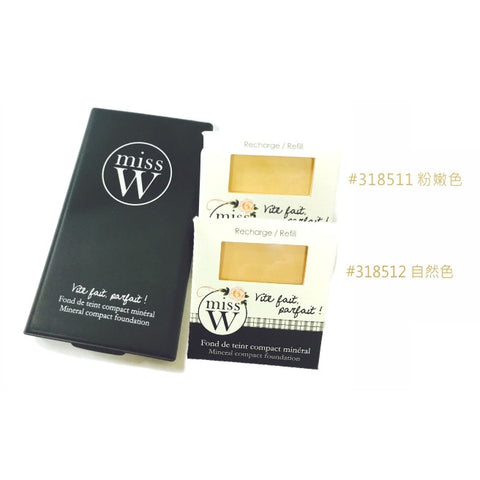 MISS W Mineral Compact Foundation<br/>完美礦物水嫩粉凝霜 (共2色) - Shark Tank Taiwan