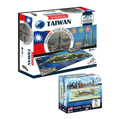 4D CITYSCAPE History Over Time Taiwan + Mini New York <br/>4D 立體城市拼圖 台灣 + 立體迷你拼圖 紐約