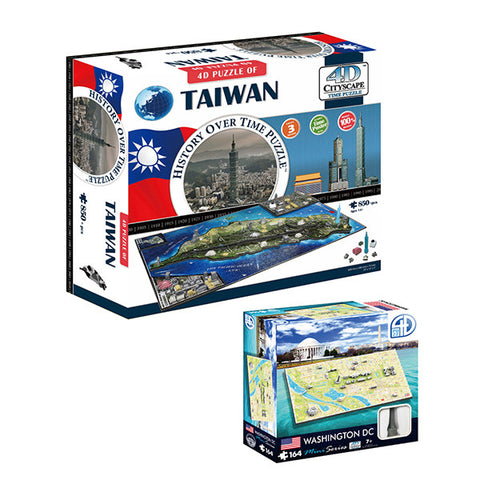 4D CITYSCAPE History Over Time Taiwan + Mini Washington DC<br/>4D 立體城市拼圖 台灣 + 立體迷你拼圖 華盛頓
