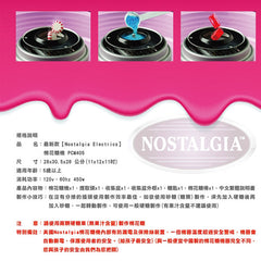 NOSTALGIA ELECTRICS Cotton Candy Maker<br/>棉花糖機 (共2色) - Shark Tank Taiwan