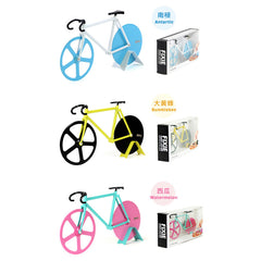 DOIY Fixie Pizza Cutter<br/>單車比薩刀 (共3色) - Shark Tank Taiwan