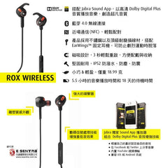 JABRA Rox Wireless HiFi 入耳式藍牙耳機 (共2色) - Shark Tank Taiwan