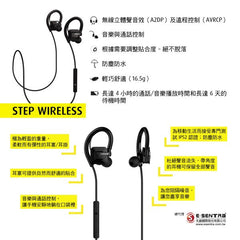JABRA Step Wireless 運動型入耳式藍牙耳機 - Shark Tank Taiwan