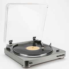 Audio-Technica Belt-Driven Record Player - Shark Tank Taiwan