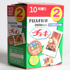 Fujifilm Instax Mini Film - Pack of 2 - Shark Tank Taiwan