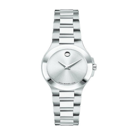Movado - Corporate Exclusive Ladies Watch