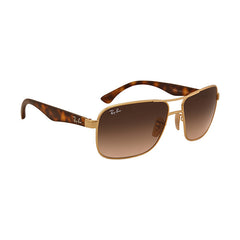 RAY BAN - Square Arista Double Bridge Tortoise-Shell Frame Brown Gradient Lenses Sunglasses - Shark Tank Taiwan