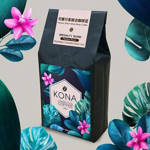 KONA COFFEE Kona Specialty Blend (Medium Roast)<br/>行家綜合咖啡 (3包/組)