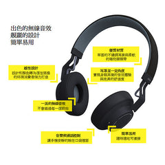 JABRA Move Wireless <br>耳罩式無線耳機 ( 共 4 色 ) - Shark Tank Taiwan