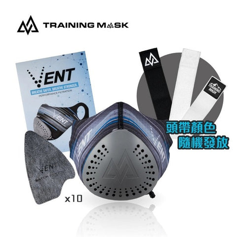 TRAINING MASK VENT Performance Filtration Breathing Trainer<br/>呼吸過濾訓練面罩