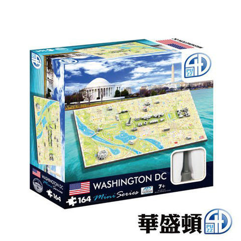 4D CITYSCAPE  Mini - Washington<br/>4D 立體迷你拼圖 - 華盛頓