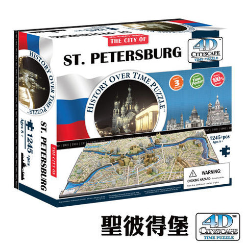 4D CITYSCAPE History Over Time - St.Petersburg<br/>4D 立體城市拼圖 - 聖彼得堡