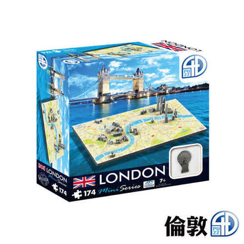 4D CITYSCAPE Mini - London<br/>4D 立體迷你拼圖 - 倫敦