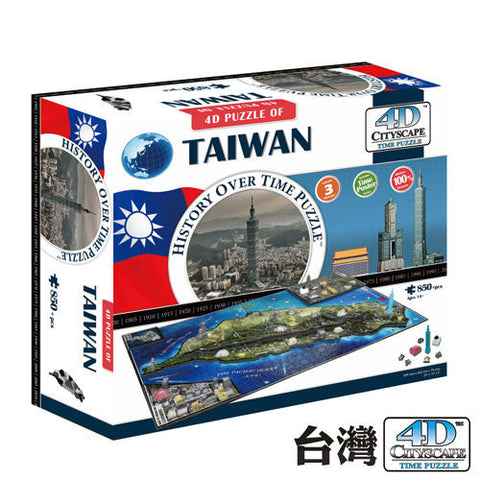 4D CITYSCAPE History Over Time - Taiwan<br/>4D 立體城市拼圖 - 台灣