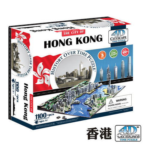 4D CITYSCAPE History Over Time - Hong Kong<br/>4D 立體城市拼圖 - 香港