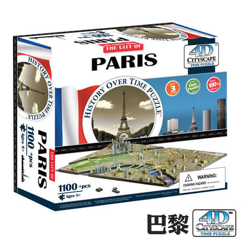 4D CITYSCAPE History Over Time - Paris<br/>4D 立體城市拼圖 - 巴黎