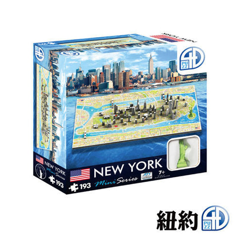 4D CITYSCAPE Mini - New York<br/>4D 立體迷你拼圖 - 紐約