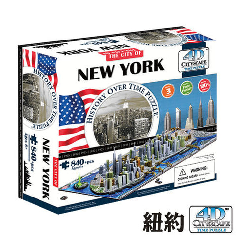 4D CITYSCAPE History Over Time - New York<br/>4D 立體城市拼圖 - 紐約