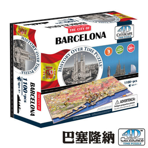 4D CITYSCAPE History Over Time - Barcelona<br/>4D 立體城市拼圖 - 巴賽隆納