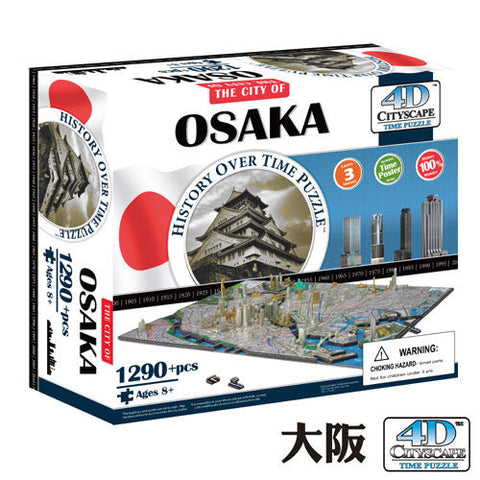 4D CITYSCAPE History Over Time - Osaka<br/>4D 立體城市拼圖 - 大阪