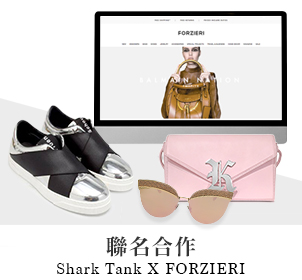 https://www.sharktank.com.tw/pages/forzieri