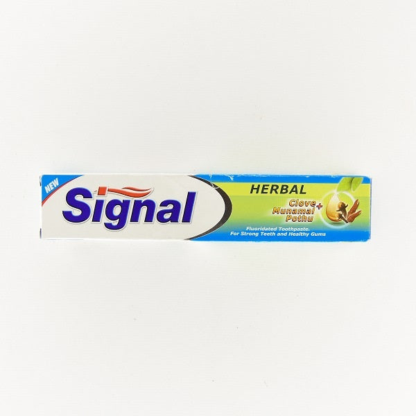 Signal Herbal  Toothpaste 70g