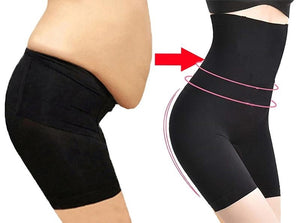 Shapesy™ Seamless Shape Shorts