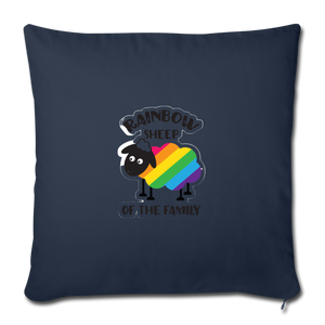 """RAINBOW SHEEP?!"" PILLOW COVER - navy"