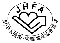 Japan Health Food and Nutrition Food Institute certified.