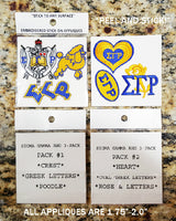 Sigma Gamma Rho Peel and Stick