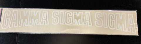 Gamma Sigma Sigma Horizontal Decal