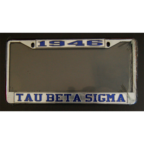 Tau Beta Sigma Car License Frame