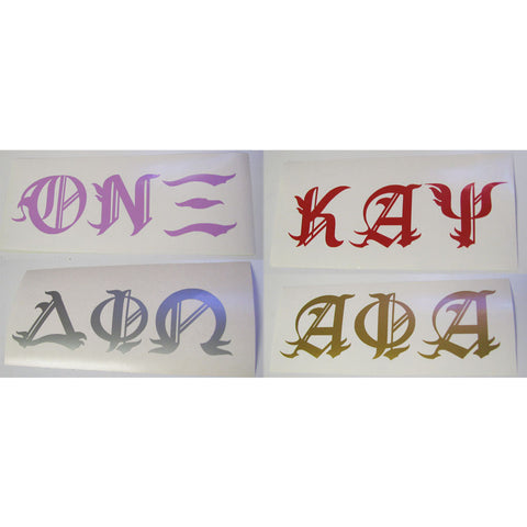 Greek Vinyl Letters Decal