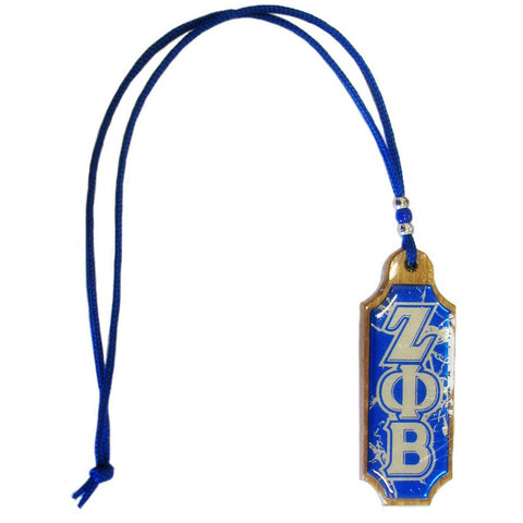 Zeta Phi Beta Doomed Paddle Tekee