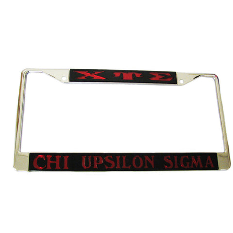 Chi Upsilon Sigma Car License Frame