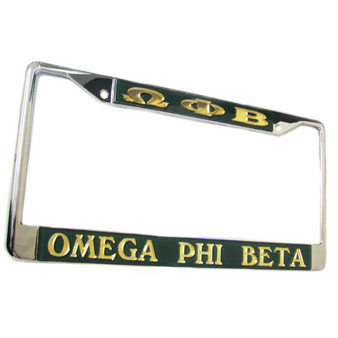 Omega Phi Beta car license frame