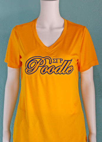 Sigma Gamma Rho Poodle Dry Fit Shirt