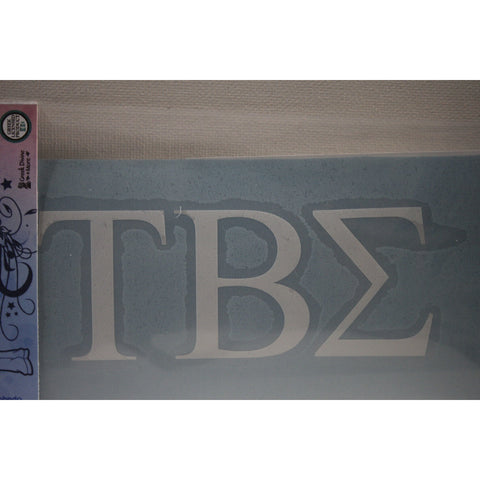 Tau Beta Sigma Vinyl Block Decal