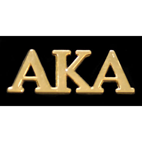Alpha Kappa Alpha Gold Greek Letter Lapel Pin