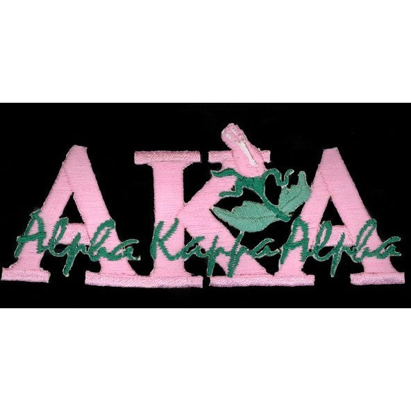Alpha Kappa Alpha New Image Patch