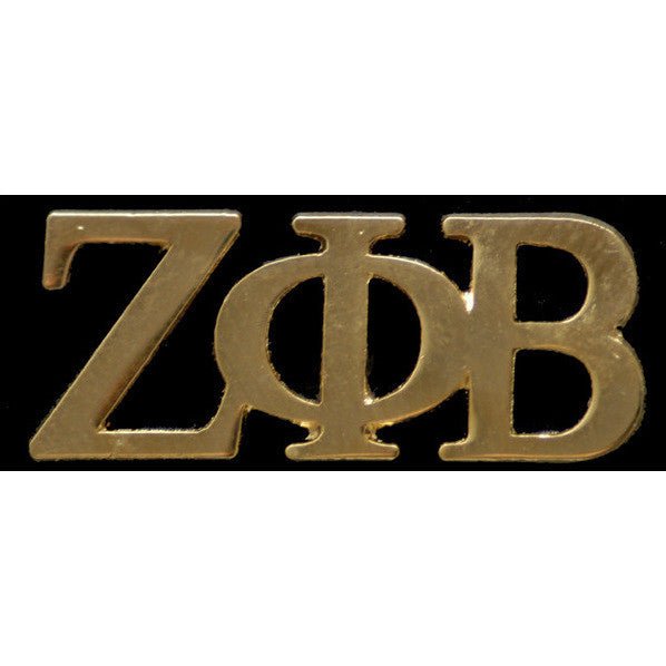 Zeta Phi Beta Gold Greek Letter Lapel Pin