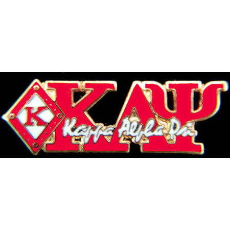 Kappa Alpha Psi New Image Lapel Pin