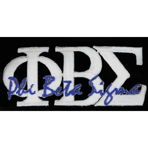 Phi Beta Sigma Signature Patch 2