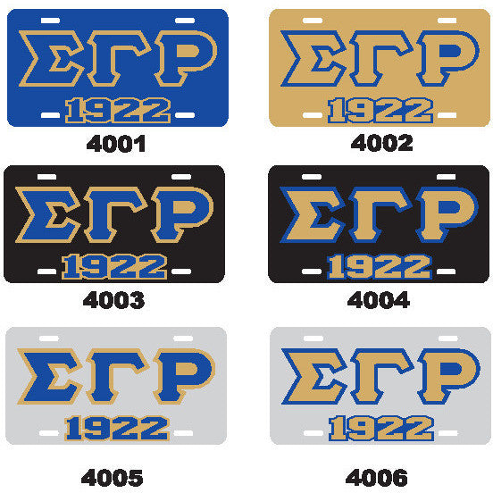 Sigma Gamma Rho - 1922 License Tag