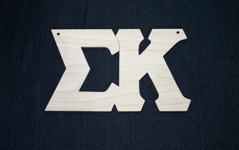 Sigma Kappa Wood Door Deck