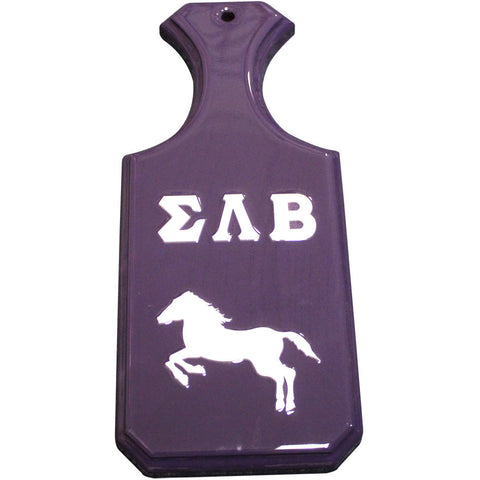 Sigma Lambda Beta Reflective Paddle
