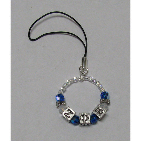 Zeta Phi Beta Cell Phone Dangle