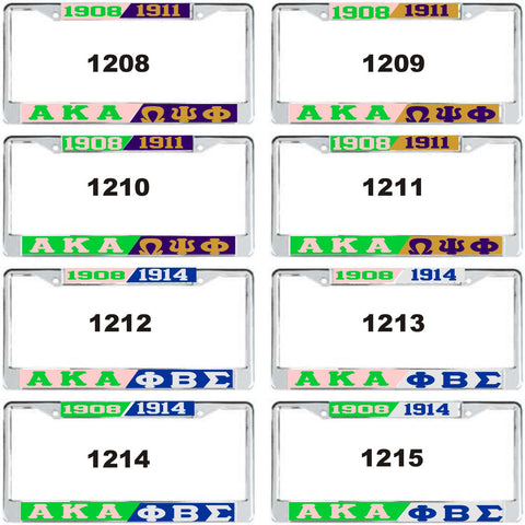 Alpha Kappa Alpha-Omega & Sigma License Tag
